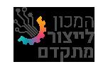 logo-he-advm-grey