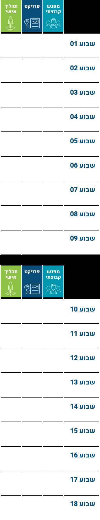 innovation_leaders_shcedule_mobile_image